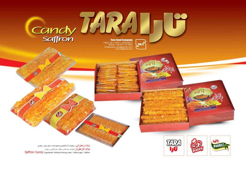 http://tarafood.com/wp-content/uploads/2017/09/nabat-saffron-1030x721.jpg