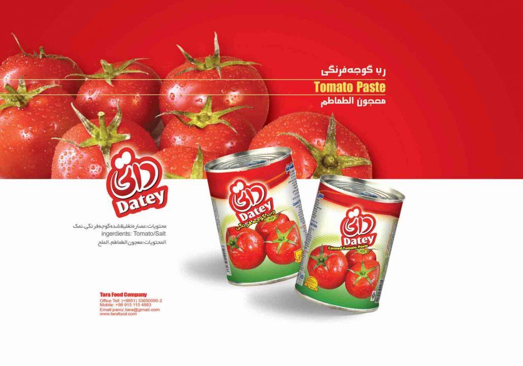 http://tarafood.com/wp-content/uploads/2017/09/tomato-dati-1030x721.jpg
