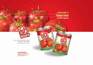 http://tarafood.com/wp-content/uploads/2017/09/tomato-dati-300x210.jpg